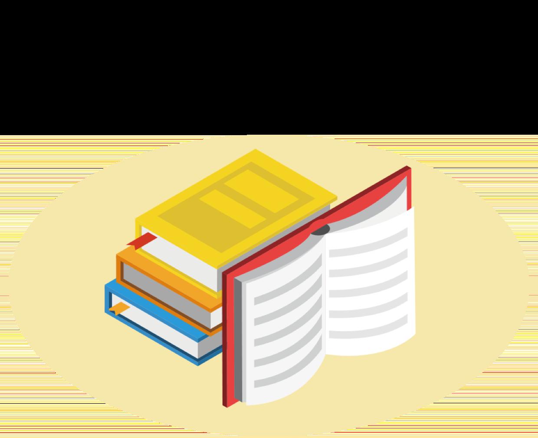 도서구입비 지원