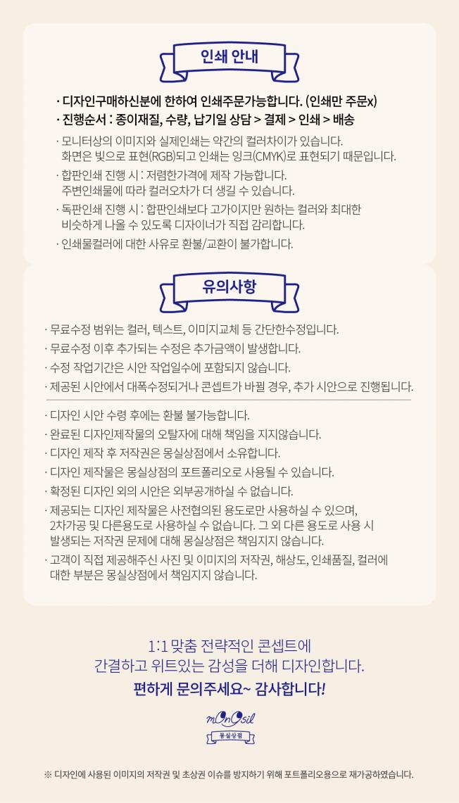 상세이미지-8