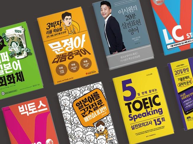 [Bookcover+page] 도서마다 새로운 컨셉으로 디자인 해 드립니다