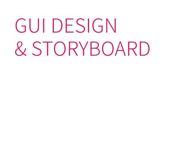 모바일 APP GUI 디자인 해 드립니다