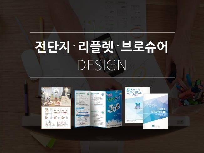 """광고주가 원하는 """"최적의 디자인""""을 제공해 드립니다."""