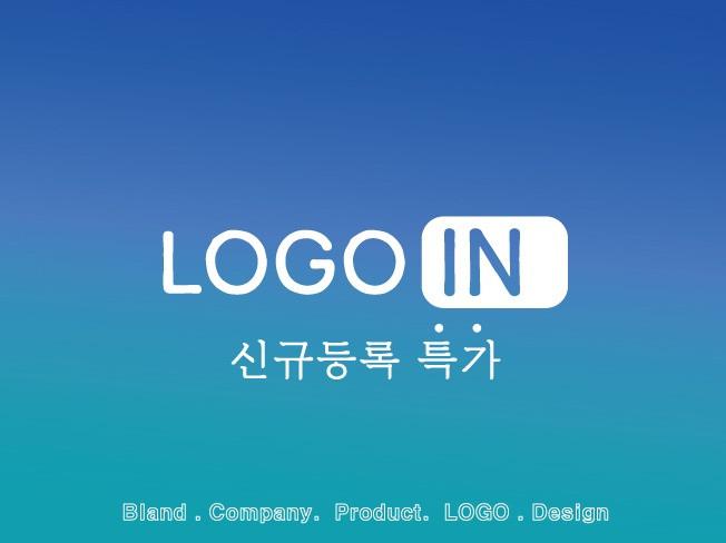 고객님의 생각과 그려지는 디자인을 로고로 각인해 드립니다