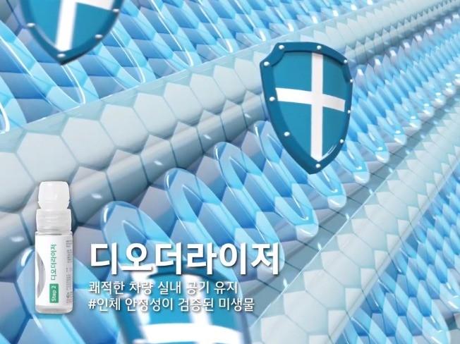기업 제품 3D, 2D 홍보영상 제작 해 드립니다.