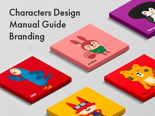 캐릭터 디자인, 브랜딩, 매뉴얼 가이드 제작해 드립니다.