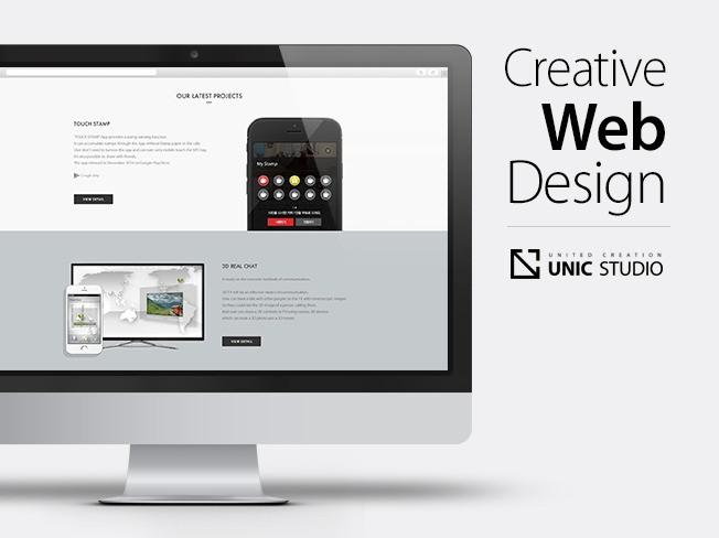 전문적이고 감각적인 홈페이지 디자인 작업해 드립니다