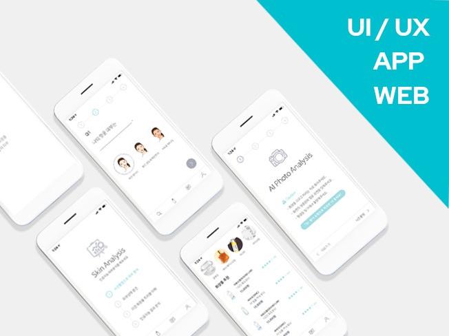 웹페이지/모바일웹/앱 디자인 심플하고 예쁘게 작업해 드립니다
