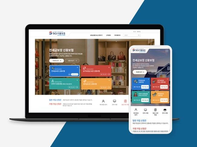홈페이지를 맞춤형으로 디자인부터 개발까지 한번에 제작해 드립니다.