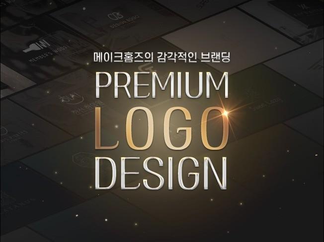브랜딩을 디자인하다  감각적인 브랜드 로고 디자인 제작해 드립니다.