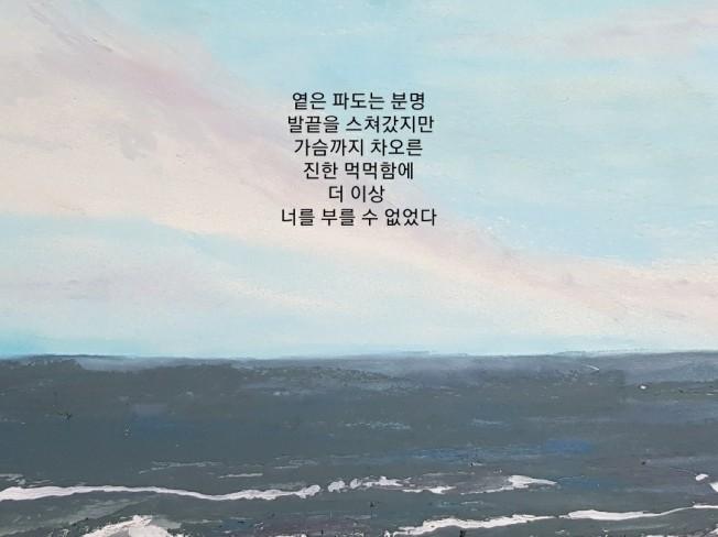 아름다운 배경에 담긴 시 한편을 당신에게 안겨 드립니다.