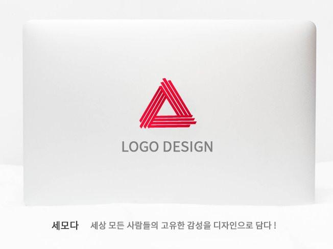 로고 CI BI    세상 하나뿐인 로고 디자인을 전문가의 손길로 정성껏 디자인해 드립니다
