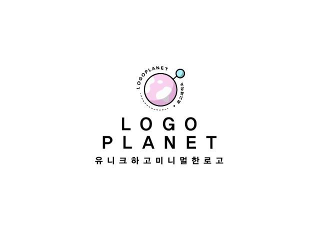 유니크 하고 개성있는 , 손그림스타일의 미니멀 하고 귀여운 로고를 제작해 드립니다