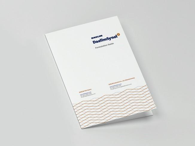 편집디자인 전문업체에서 카탈로그, 브로슈어를 제작해 드립니다.