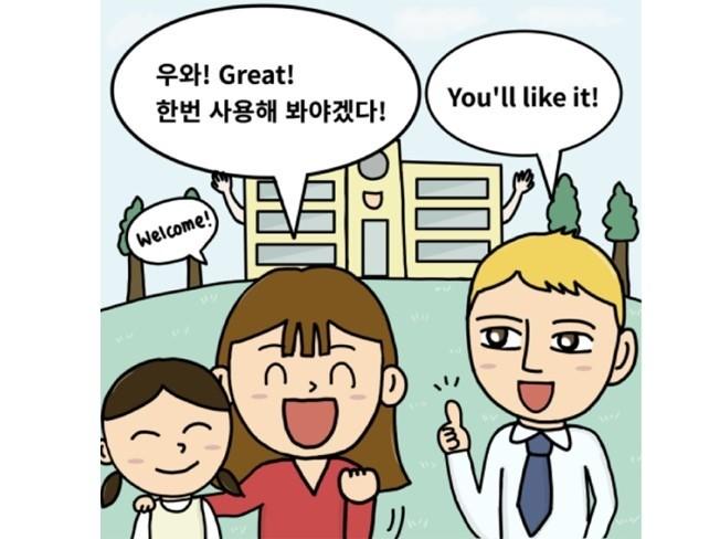 홍보용 웹툰을 귀여운 캐릭터로 제작해 드립니다.