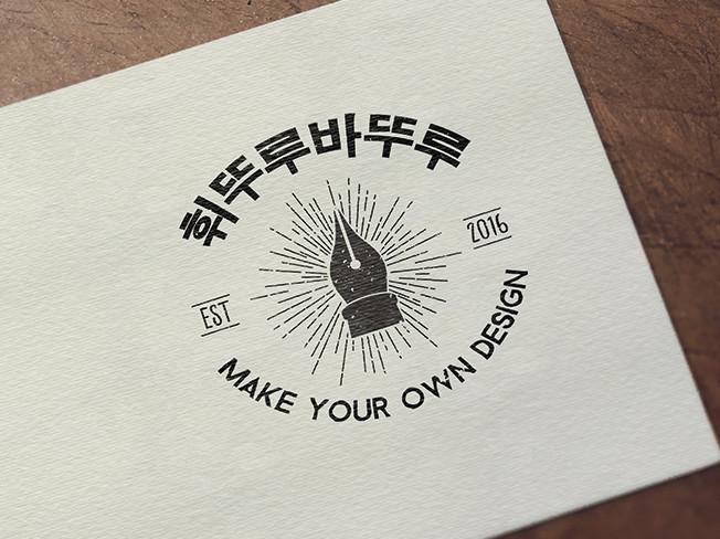 빈티지 레트로 스타일의 개성있는 로고, 앰블럼등 제작해 드립니다.