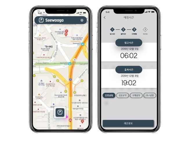 어플 앱 디자인 XD를 활용한  모바일UI UX  트렌디하게  해 드립니다.