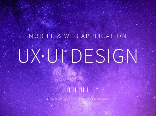 모바일 앱/웹 UX·UI 전문 디자이너가 세련되고 퀄리티있게 만들어 드립니다