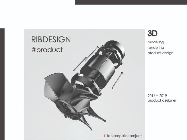 [RIBdesigN] 제품디자인/3D모델링/도면모델링/렌더링 작업해 드립니다