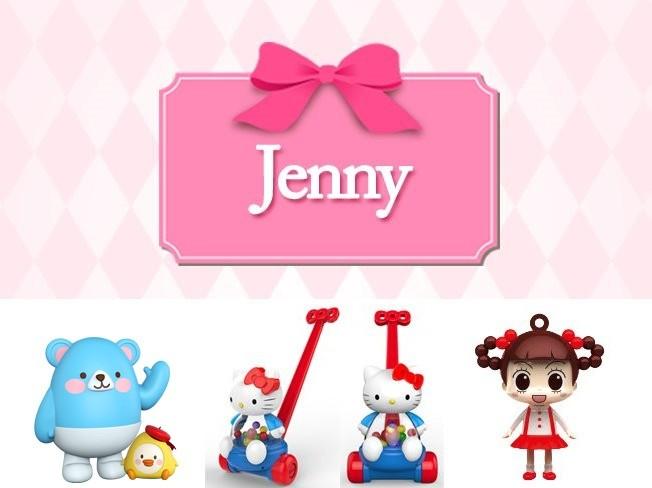 장난감이나 귀여운 캐릭터 모델링해 드립니다.