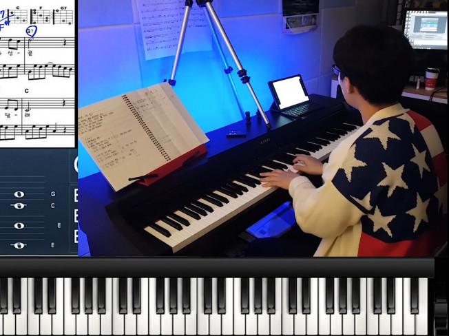 시공간 제약없는 온라인 피아노 레슨  가격도 당연히 저렴하게 드립니다