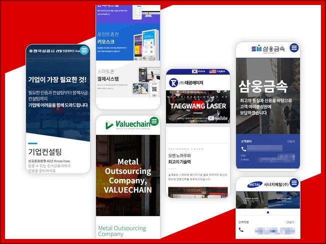 [UI/UX] Mobile & Web / APP 기획 디자인 만들어 드립니다