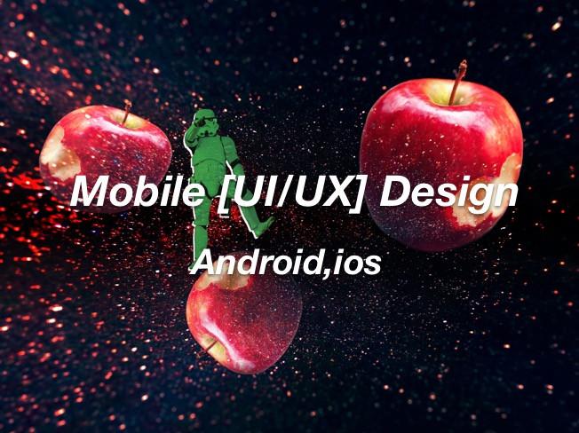 UI UX  안드로이드, IOS를 위한 모던하고 세련된 디자인 해 드립니다