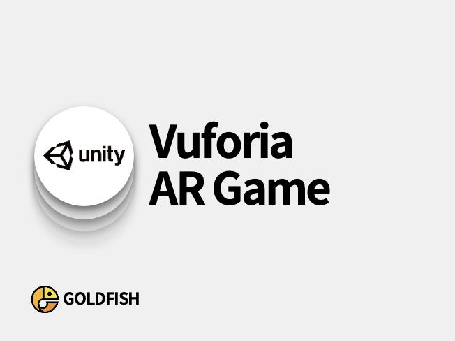 Unity로 Vuforia AR 게임 제작해 드립니다.