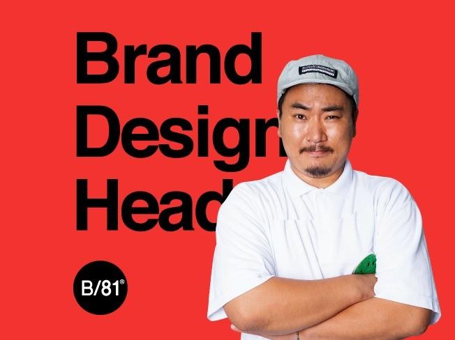 브랜드 설계 전문가가 '독보적인 브랜드 로고'를 만들어 드립니다.