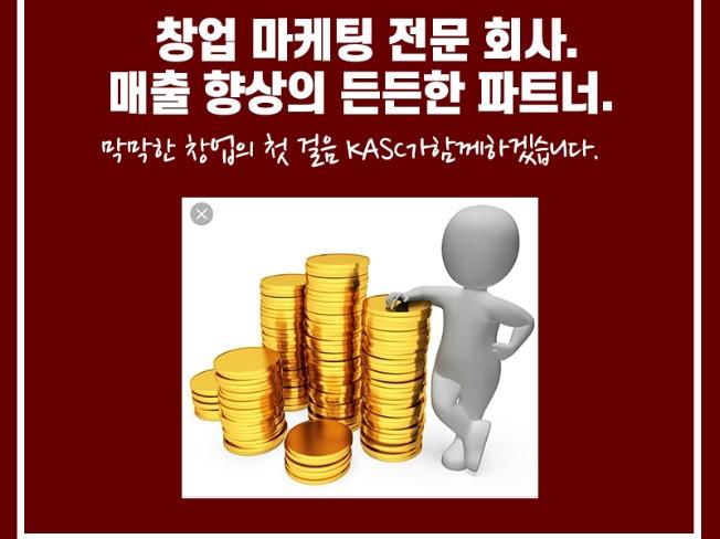 블로그 블로그단순배포 블로그준최적 배포해 드립니다.