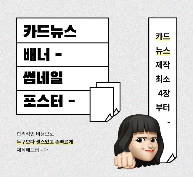 상세이미지-0