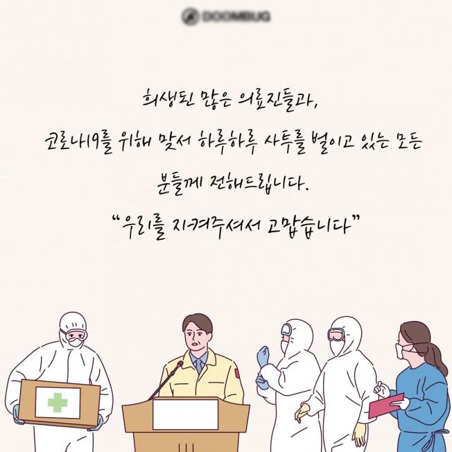 상세이미지-1