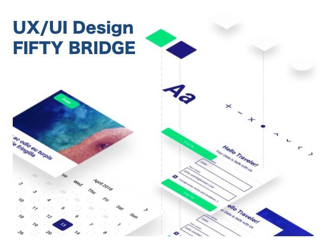 UX/UI 디자인 해 드립니다