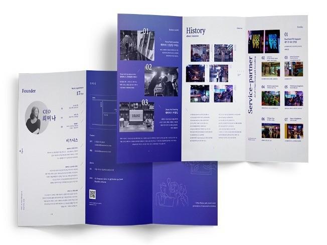 인쇄물북 리플렛 팜플렛 브로슈어  도움 드립니다.