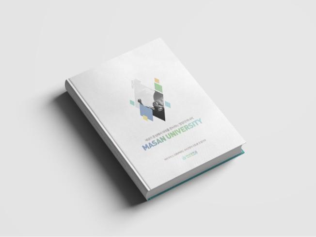 북 디자인 전문 기획사 [표지 디자인, 내지 디자인, 편집 디자인, 인쇄] 해 드립니다