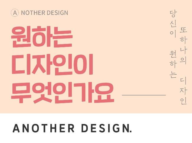 [퀄리티보장] 원하는 디자인으로 정성을 다해 드립니다