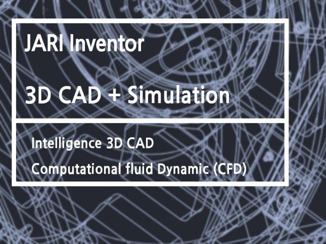 3D CAD, 기구설계, 시뮬레이션, CFD해석해 드립니다