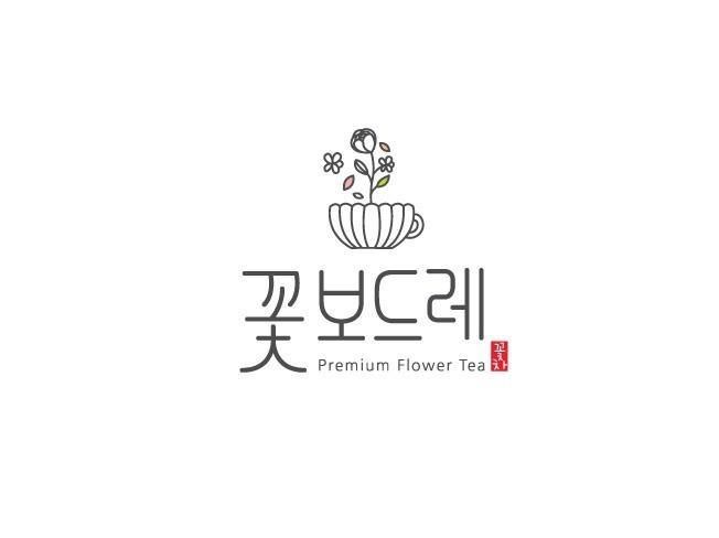 21년 연혁 로고전문 디자인회사에서 로고 완성해 드립니다.