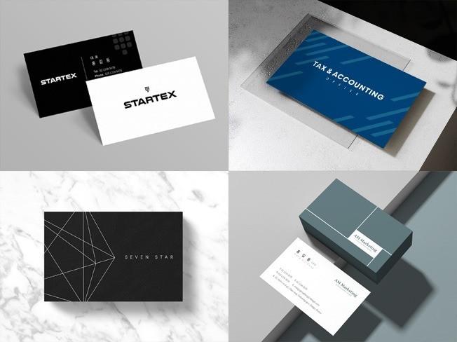 쉽고 빠르게 원하시는 디자인으로 명함 작업해 드립니다.