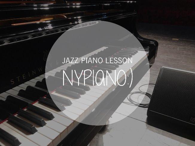 재즈피아노/반주법 기초부터 고급과정까지 쉽고 재미있게 가르쳐 드립니다