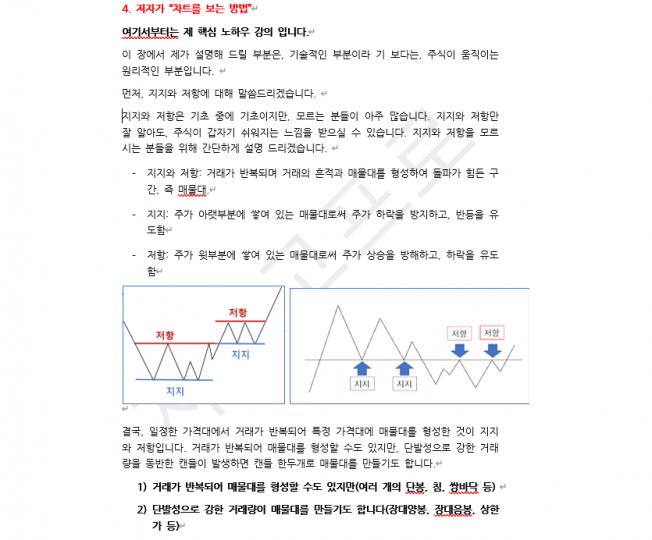 상세이미지-2