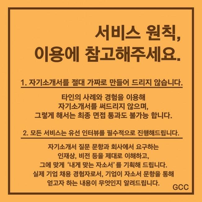 상세이미지-3