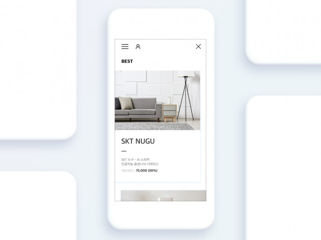 [미니멀디자인] 트렌드에 맞는 모바일 앱 UI디자인 및 UX설계해 드립니다