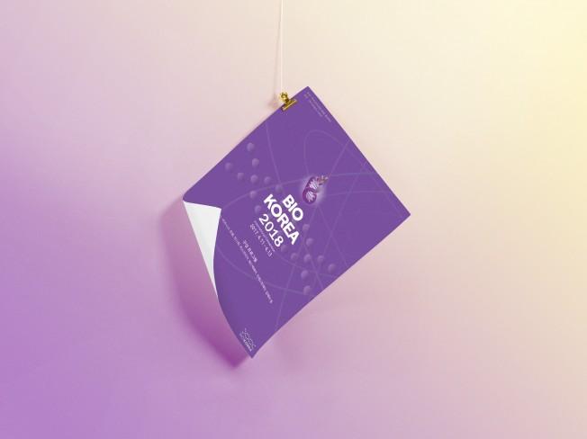 트렌디의 끝판왕 2단3단 접지 카달로그 디자인 해 드립니다.