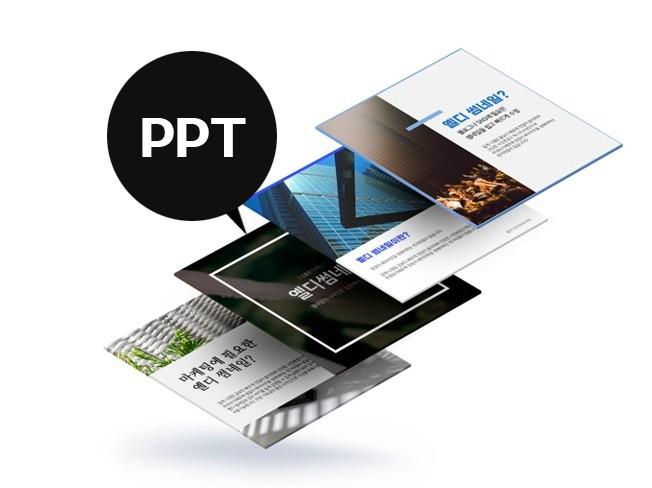 가독성 좋은 카드뉴스 PPT템플릿을 드립니다.