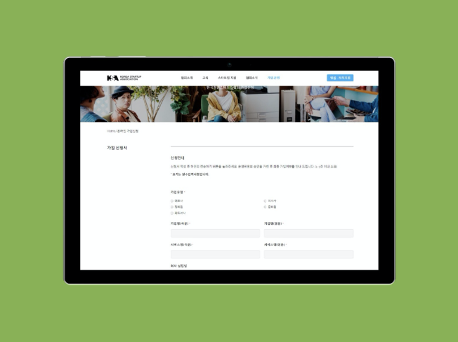 워드프레스 홈페이지 수정 및 개선   각종 기능 추가해 드립니다.