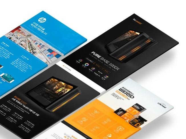 상세페이지 기획부터 촬영, 디자인까지 올인원 패키지를 드립니다.