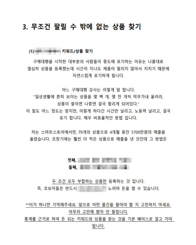 상세이미지-6
