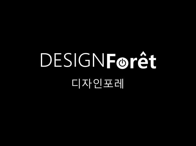 15년차 대기업 디자인센터 출신  대기업디자이너가 최고의 패키지 디자인을 제안해 드립니다