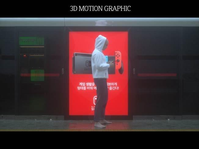 좋은 퀄리티의 3D 모션그래픽 작업해 드립니다.