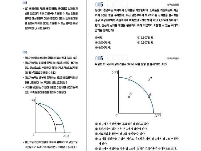pdf 수식있는 디자인페이지 작업 드립니다.