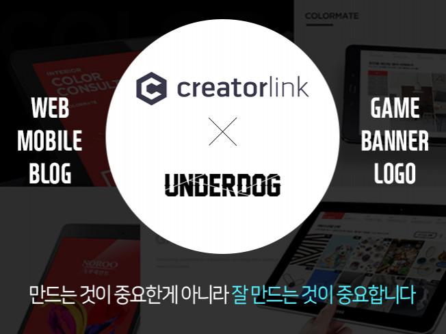 반응형 홈페이지 /  모바일 / UI / logo / 배너 최적의 퀼리티로 만들어 드립니다